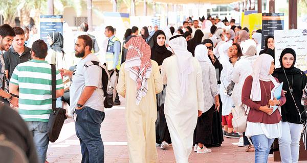 قوائم انتخابات جامعة الكويت: المشاجرات مرفوضة