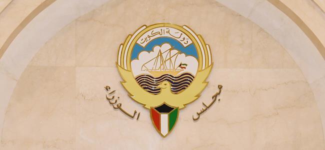 إعادة 9 جناسي لأصحابها بينهم العوضي والمطيري