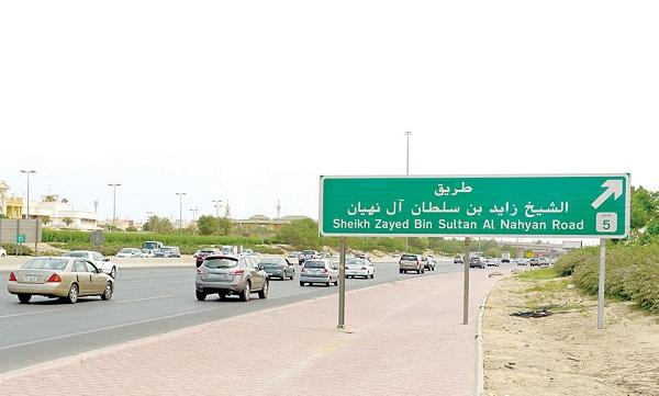 «المرور»: ترحيل تحويلة مرورية على طريق الدائري الخامس