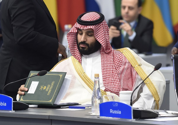 «الخارجية السعودية»: بن سلمان التقى قادة دول قمة العشرين