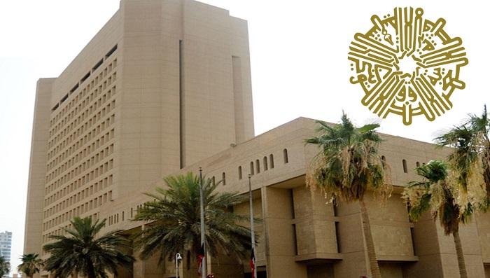 صندوق التنمية يوقع اتفاقية قرض مع بيليز بستة ملايين دينار