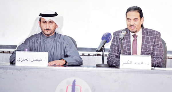 رابطة الأدباء تحتفي بيوم اللغة العربية