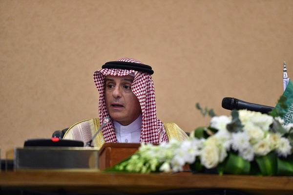 مؤتمر صحافي عقب اختتام القمة الخليجية التاسعة والثلاثين