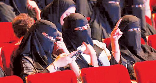 هيئة الترفيه قاطرة الانفتاح السعودي