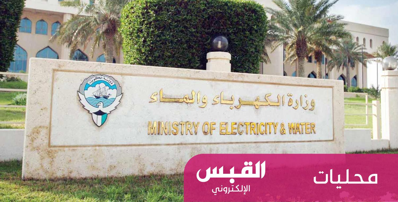«الكهرباء»: «الفتوى» ستشارك في لجان التحقيق