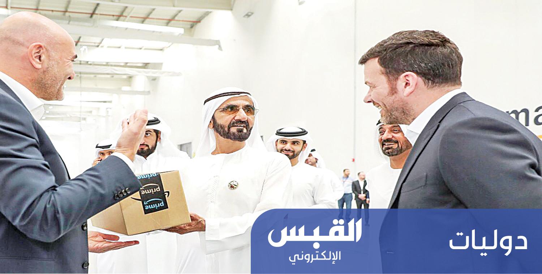 حاكم دبي زار شركة أسّسها رجل أعمال سوري
