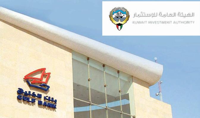 قيمة حصة هيئة الاستثمار في بنك الخليج تقفز 34.5%