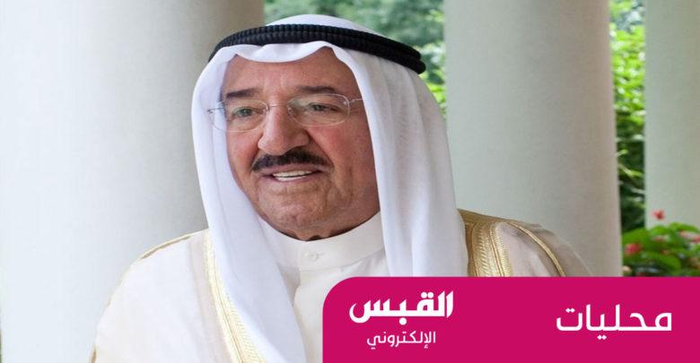 الأمير: كل التوفيق والسداد لأعضاء الحكومة اللبنانية