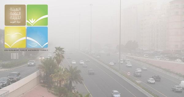 البيئة: تلوث شديد في الأجواء لارتفاع تراكيز الدقائق العالقة