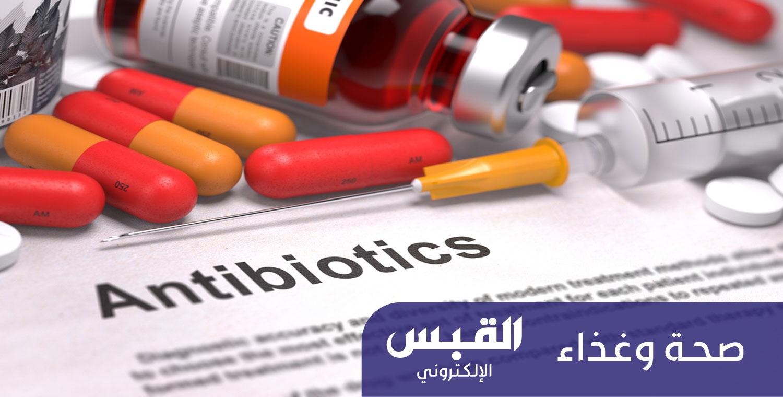 متى تكون المضادات الحيوية خطراً على الصحة؟