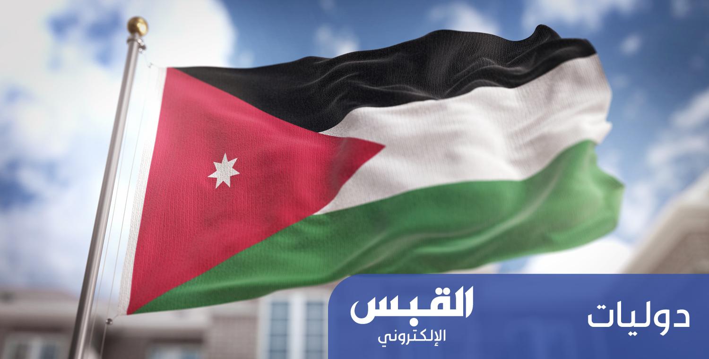 عصف فكري عربي في البحر الميت
