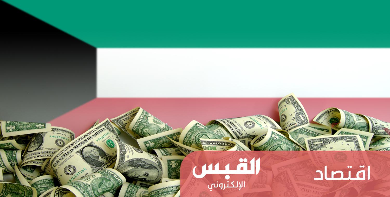 الكويت تقرض «توغو» 23 مليون دولار