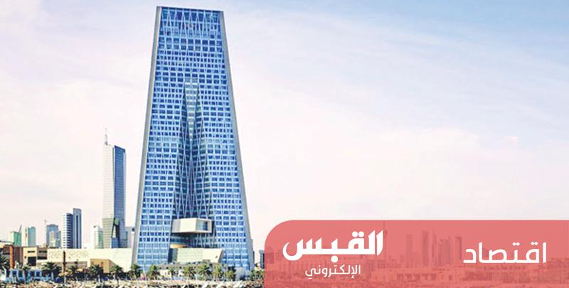 S&P: نظرة مستقرة لمصارف الكويت