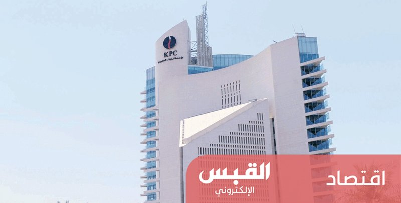 مجلس «البترول»: تشكيل لجنة مقابلات الترقيات