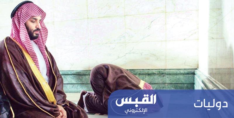 ابن سلمان في الحرم المكّي