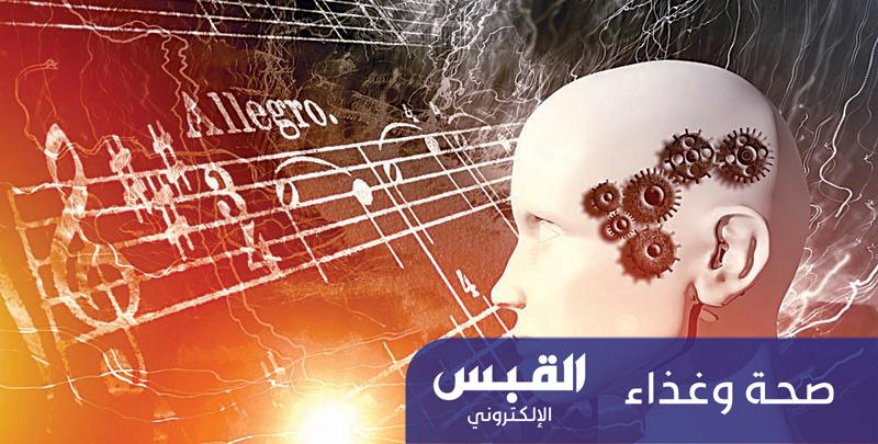 الموسيقى لتحفيز دماغك