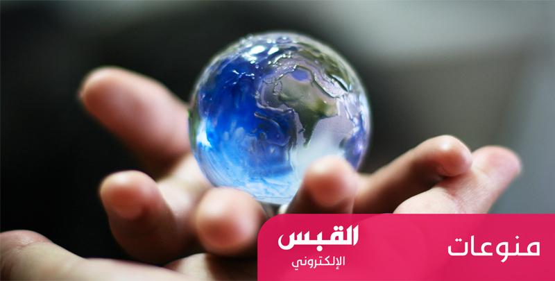 8 أماكن في العالم تدفع لمن يقبل الإقامة فيها