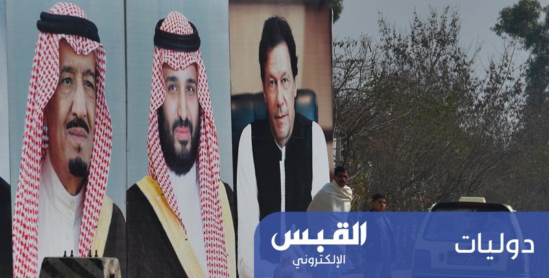 ابن سلمان: باكستان ستصبح قوية
