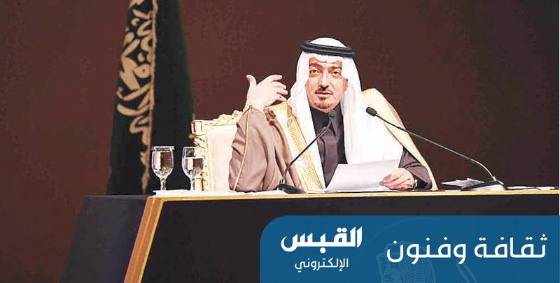 أمسية شعرية للأمير سعود بن عبدالله