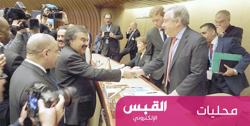 الكويت: 250 مليون دولار لدعم الوضع الإنساني في اليمن