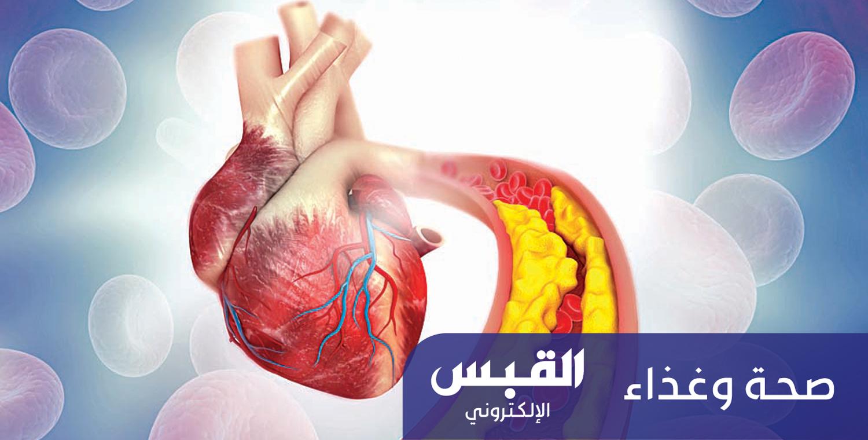 بكفاءة بالتاكيد كفيل مرض قلبي وعائي Virelaine Org