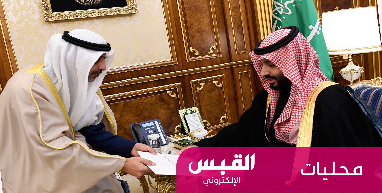 مبعوث سمو الأمير يسلم رسالة إلى ولي العهد السعودي