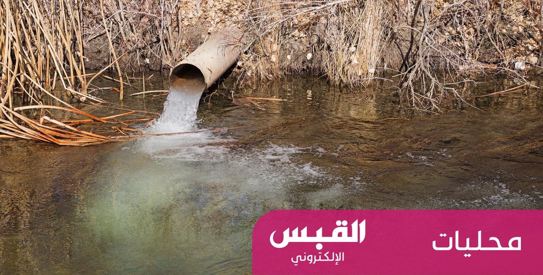 مقاول يصرِّف مياهاً جوفية مع الصحي