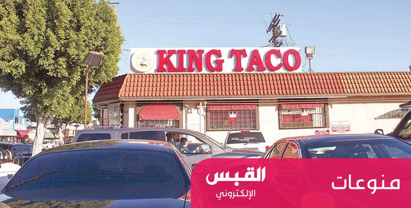 مطاعم لوس أنجلوس شاهدة على عراقة المدينة