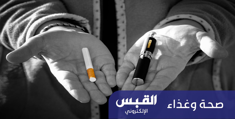 مخاوف من إقبال المراهقين على السجائر الإلكترونية