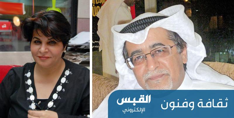 جلسات حوارية نقدية  في أيام المسرح للشباب