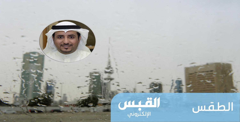 القراوي: أمطار متوسطة وأجواء باردة ليلاً