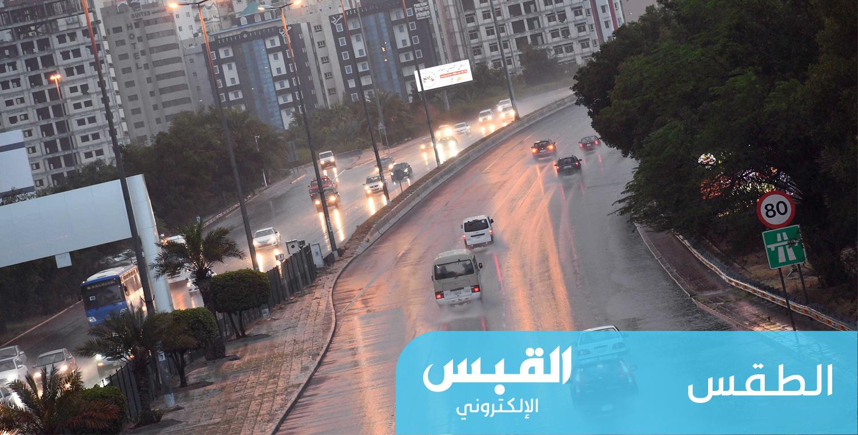أمطار متوسطة اليوم.. وتزداد غداً