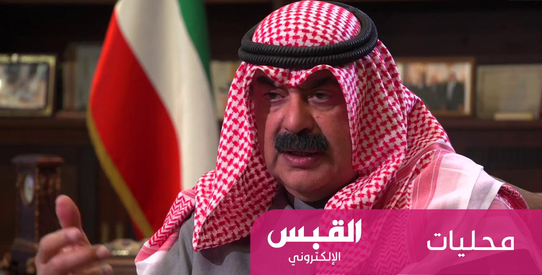 الجارالله: زيارة المبارك للأردن فرصة لبحث تحديات المنطقة