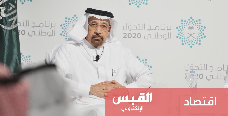 السعودية: نتوقع التوصل لاتفاق مع الكويت بشأن «المقسومة»