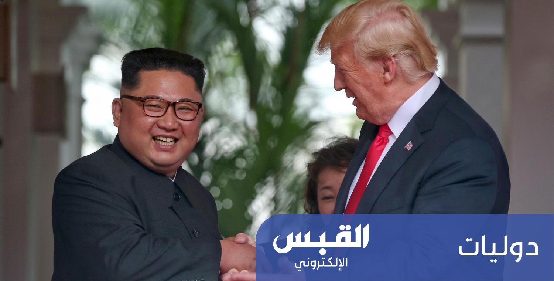 ترامب يعلن أنه سيلتقي زعيم كوريا الشمالية نهاية فبراير