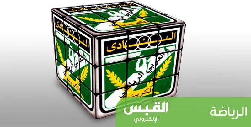 العربي يواجه الصليبخات في الدوري الثقافي اليوم