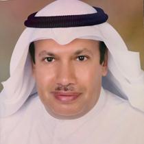 د. سعود محمد العصفور