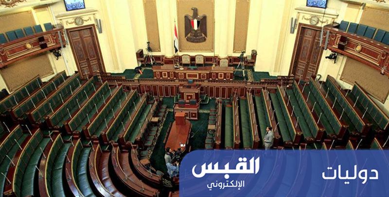 مصادر لـ«القبس»: توقع الاستفتاء في مصر 20 إبريل