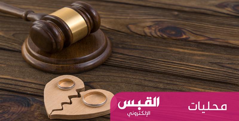 «القبس» تفتح ملف الطلاق بعد تزايد معدلاته