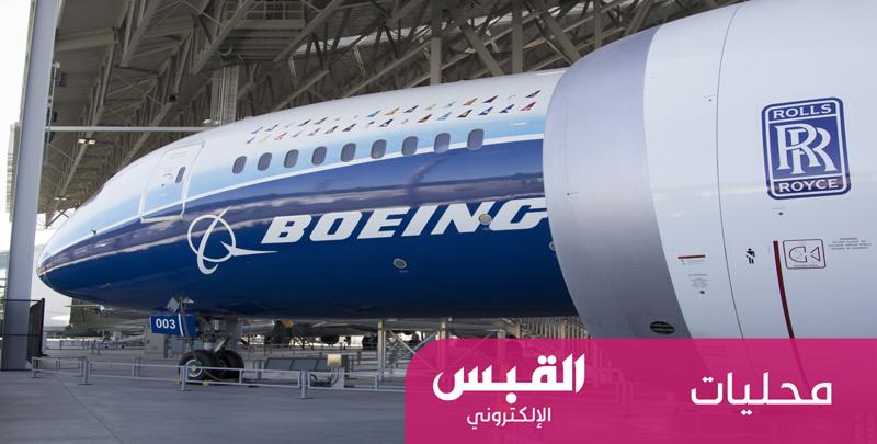 «الطيران المدني»: تعليق تشغيل طائرة «بيونغ 737 ماكس»
