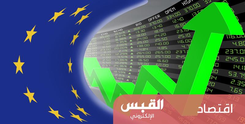 الأسهم الأوروبية تُغلق مرتفعة