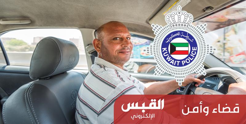 وزارة الداخلية تعلن أعدد رخص السوق الممنوحة في 2018