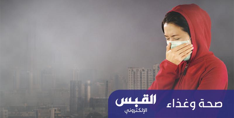 أيّهما أكثر فتكًا تلوث الهواء.. أم التدخين؟