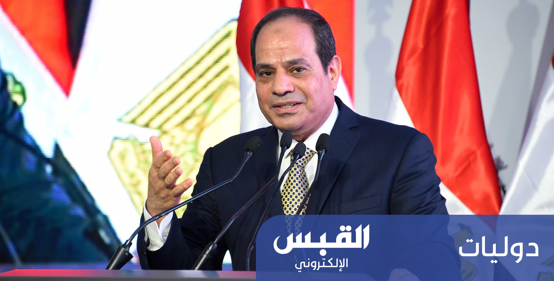 السيسي يستجيب لنداء شعبه ويترشح للرئاسة المصرية