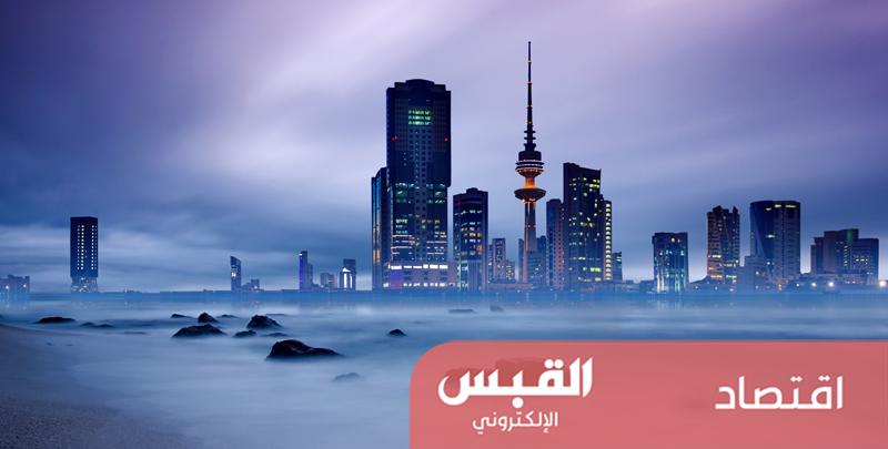 خفوت العصر الذهبي للوافدين في الكويت