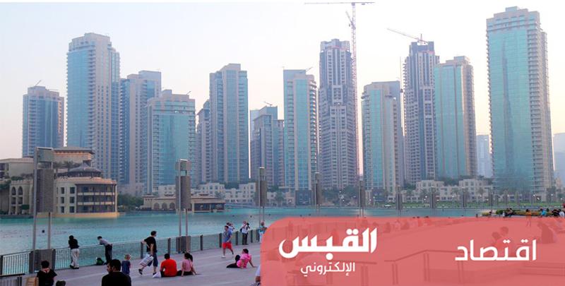 دبي: 10.4% تراجع تصاريح دخول المقيمين