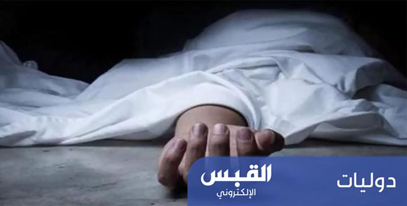 الأردن: أسرة القتيلة حاولت التستر على القاتل