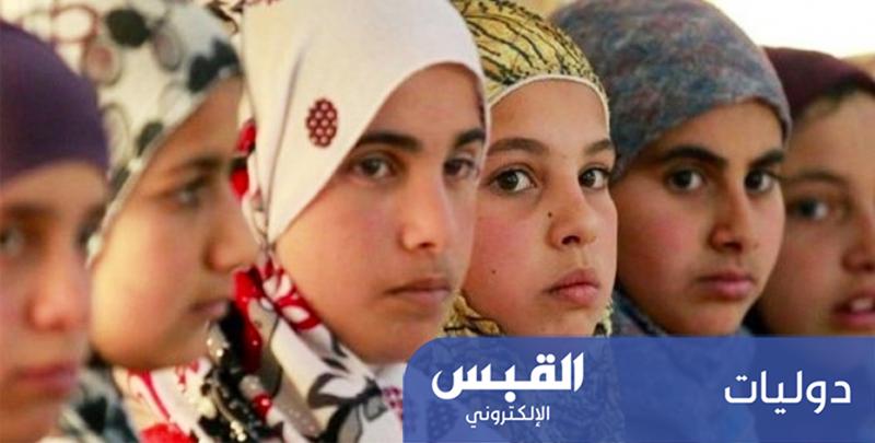 ارتفاع زواج القاصرات في سوريا إلى 13%
