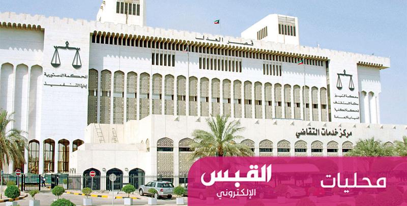 «الإدارية» ترفض دعوى وقف الاقتراع