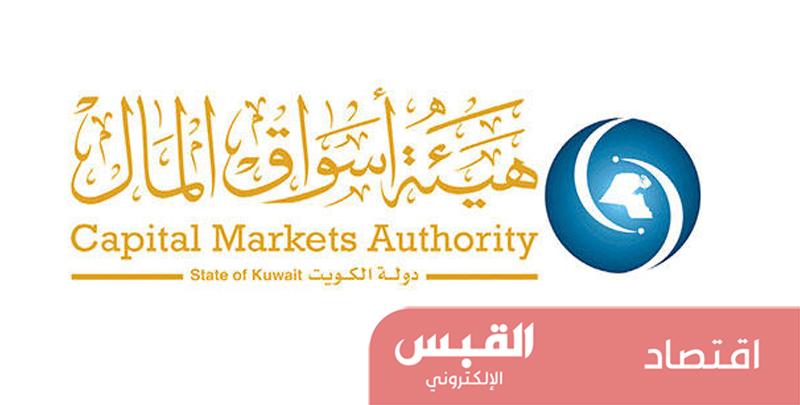 شطب صندوق التعليم الكويتي